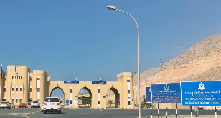 Munadam border crossing point at Al Dahra
